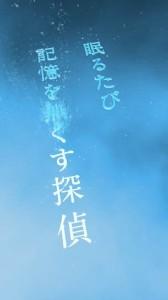 OKITEGAMI-0914-3-HD (0.00.01.15)